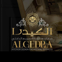 ALGEDRA Interior Design Consultancy logo