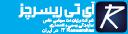 Microsoft Original Products in Iran logo