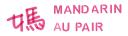 Mandarin Au Pair Nanny Agency logo