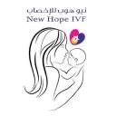 New Hope IVF logo