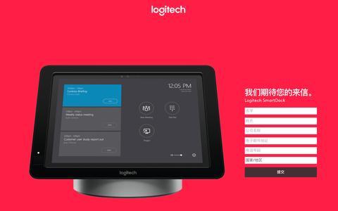 Screenshot of Landing Page logitech.com - Logitech SmartDock | Contact Us - captured April 26, 2017