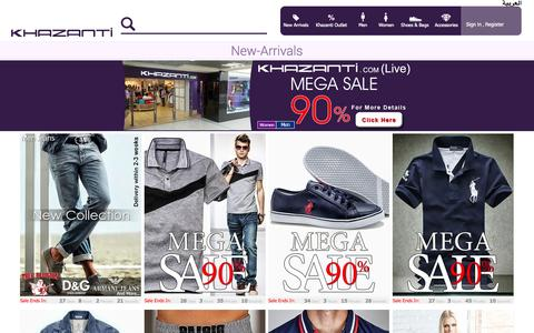 Screenshot of Home Page khazanti.com - KHAZANTi The online shopping website - captured Sept. 25, 2014