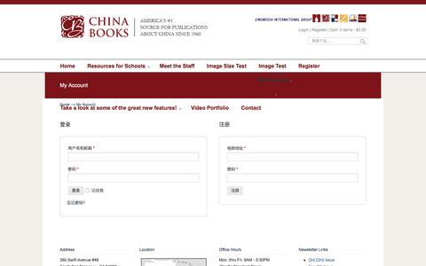 Screenshot of Login Page chinabooks.com - My Account - China Books - captured July 29, 2017