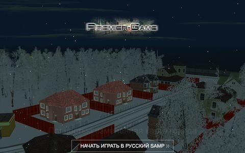 Screenshot of Home Page premier-game.ru - Premier Game - Русский город в SAMP - captured Feb. 19, 2016