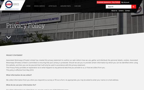 Screenshot of Privacy Page amwltd.com - Privacy Policy – Associated Motorways (Private) Limited - captured Oct. 9, 2017