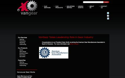 Screenshot of Press Page vangear.com - AGMA Directors leadership - captured Oct. 9, 2014