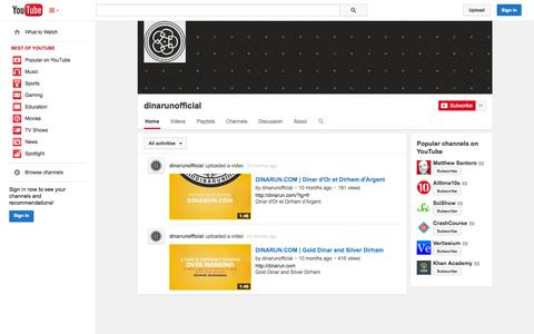 Screenshot of YouTube Page youtube.com - dinarunofficial  - YouTube - captured Oct. 26, 2014