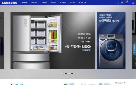 Screenshot of Home Page samsung.com - SAMSUNG 대한민국 - 스마트폰 | TV | 노트북 | 생활가전 | 주방가전 - captured Oct. 3, 2015