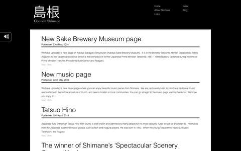 Screenshot of Blog connect-shimane.com - Connect Shimane - captured Sept. 30, 2014