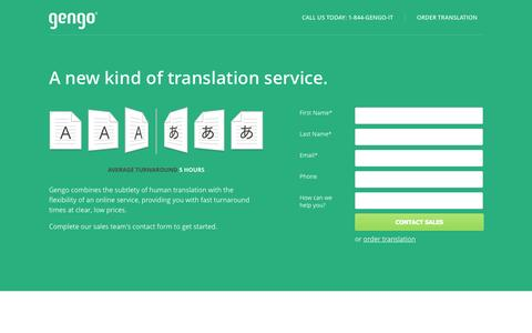 Screenshot of Landing Page gengo.com - Fast Online Translation Service  |  Gengo - captured Oct. 27, 2014