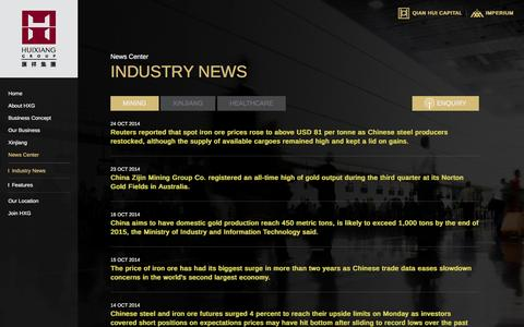 Screenshot of Press Page huixgp.com - Industry News | Hui Xiang Group - captured Nov. 2, 2014