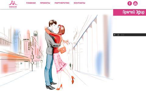 Screenshot of Home Page maxxi.tv - Женский телеканал Maxxi TV — женский телеканал в эфире которого Вы всегда найдёте для себя программы на свой вкус! - captured Feb. 1, 2018