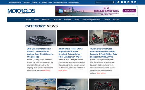 News Category | Motoroids