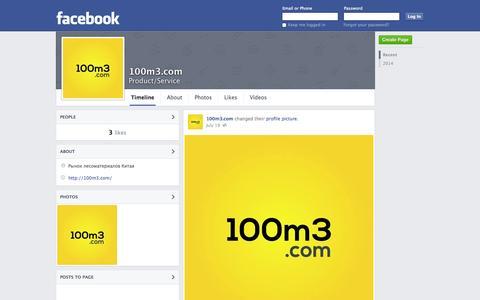 Screenshot of Facebook Page facebook.com - 100m3.com | Facebook - captured Oct. 27, 2014