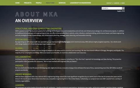 Screenshot of About Page mka.com - Magnusson Klemencic Associates | About MKA - captured Oct. 4, 2014