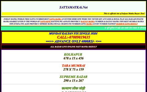 Screenshot of Home Page sattamatkai.net - SATTA MATKA | MATKA RESULTS | FIX MATKA NUMBER | KALYAN MATKA TIPS - captured Oct. 12, 2015