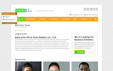 Screenshot of Team Page displaybly.com - BAOLAIYA OPTO-ELECTRONICS CO., LTD - captured Oct. 3, 2014