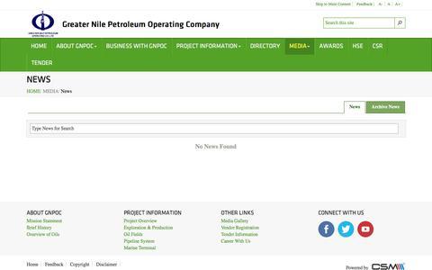 Screenshot of Press Page gnpoc.com - Pages - News - captured Nov. 15, 2016