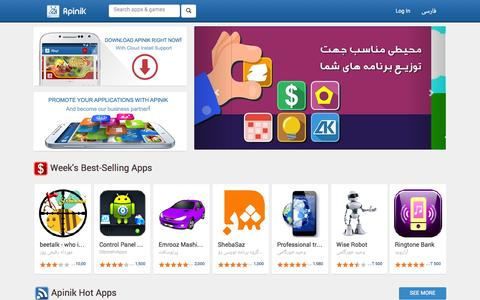 Screenshot of Home Page apinik.ir - Apinik   Android Marketplace for Applications and Games - captured Sept. 4, 2015
