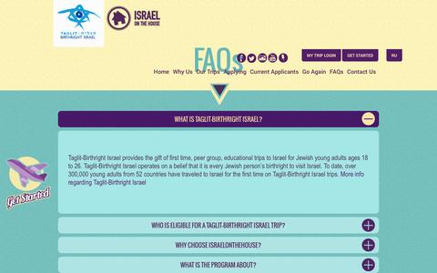 Screenshot of FAQ Page israelonthehouse.com - FAQs - Israel on the house - captured Sept. 30, 2014