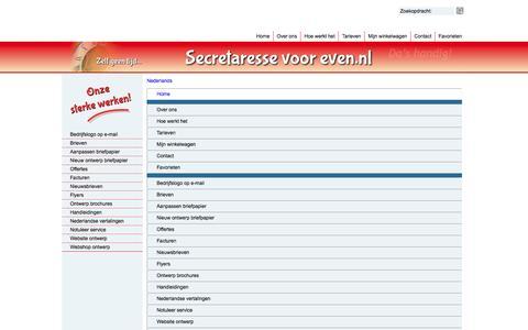 Screenshot of Site Map Page Menu Page secretaressevooreven.nl - Map - captured Dec. 9, 2015