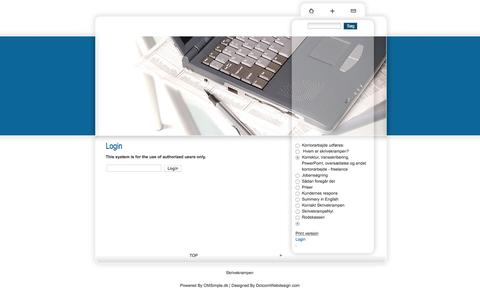 Screenshot of Login Page skrivekrampen.com - Skrivekrampen - Login - captured July 6, 2016