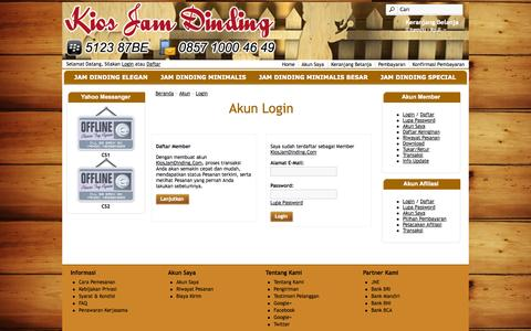 Screenshot of Login Page kiosjamdinding.com - Akun Login - captured Nov. 5, 2014