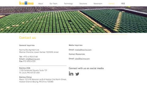 Screenshot of Contact Page kaiima.com - kaiima-bio-agritech | Contact - captured Nov. 27, 2016