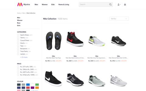 Screenshot of myntra.com - Nike - Exclusive Nike Online Store in India - Myntra - captured May 6, 2017