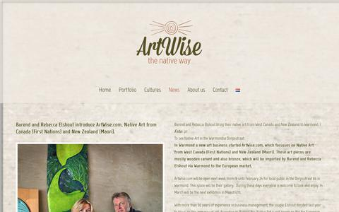 Screenshot of Press Page artwise.com - News – ArtWise - captured Oct. 4, 2018
