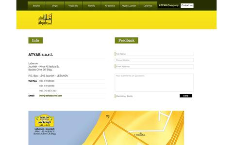 Screenshot of Contact Page zeitboulos.com - Atyab - captured Oct. 4, 2014
