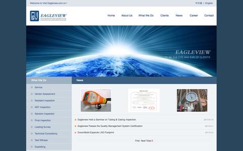 Screenshot of Press Page eagleview.com.cn - News-Eagleview--Third Party Inspection Service Provider in China - captured Oct. 1, 2014