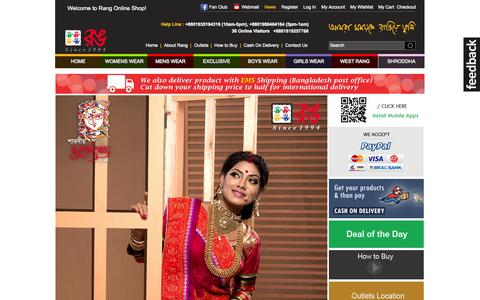Screenshot of Home Page rang-bd.com - Rang | Leading fashion house of Bangladesh - captured Sept. 19, 2014