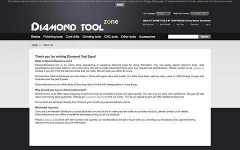 Screenshot of About Page diamondtoolzone.com - About  Us - captured Feb. 2, 2018