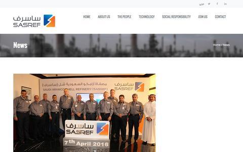 Screenshot of Press Page sasref.com.sa - News - captured July 20, 2016
