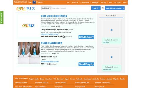 Screenshot of Terms Page okbiz.co.uk - Hardware, Hardware Manufacturers, Hardware Buyers & Sellers, Hardware Wholesellers in next generation b2b platform: Okbiz.co.uk - captured Oct. 26, 2014