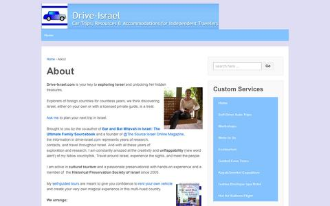 Screenshot of About Page drive-israel.com - About  | Drive Israel - captured April 12, 2016