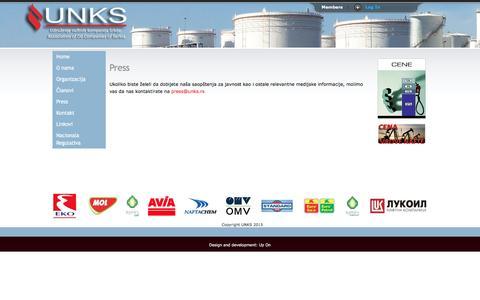 Screenshot of Press Page unks.rs - UNKS - Udruženje Naftnih Kompanija Srbije - captured Nov. 15, 2016