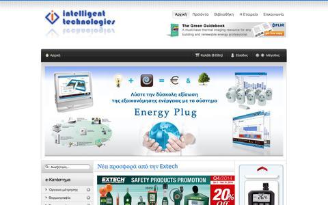 Screenshot of Home Page inteltech.gr - Αρχική σελίδα - captured Oct. 6, 2014