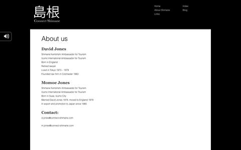 Screenshot of About Page connect-shimane.com - About us - Connect Shimane - captured Sept. 30, 2014