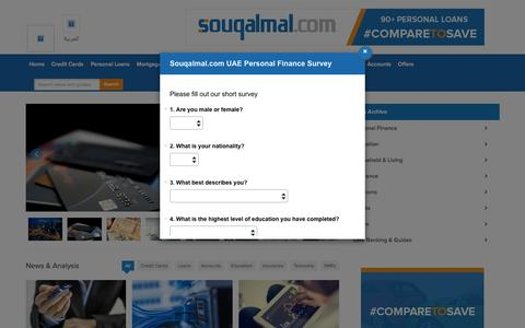Screenshot of Press Page souqalmal.com - Souqalmal Blog - Helping you make expert personal finance decisions. - captured Sept. 29, 2015