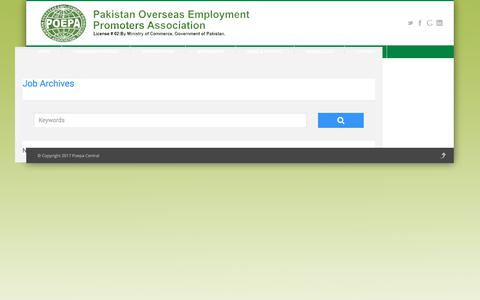 Screenshot of Jobs Page poepa.com.pk - Jobs | Poepa Central - captured Dec. 3, 2017