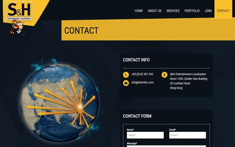 Screenshot of Contact Page shentloc.com - Contact with Games Studio · S&H - captured Feb. 2, 2016