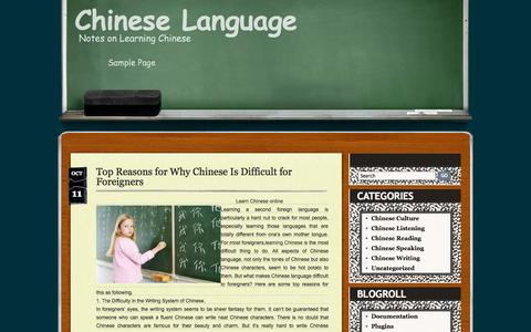 Screenshot of Blog learnchinese1on1.com - Chinese Language - Notes on Learning Chinese - captured Sept. 30, 2014