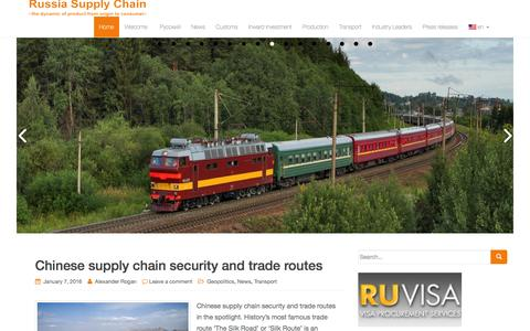 Screenshot of Home Page russiasupplychain.com - Russia Supply Chain - News and articles about Russian Logistics, Russian Customs, Transport in Russia and Interviews with industry Leaders - captured Jan. 12, 2016
