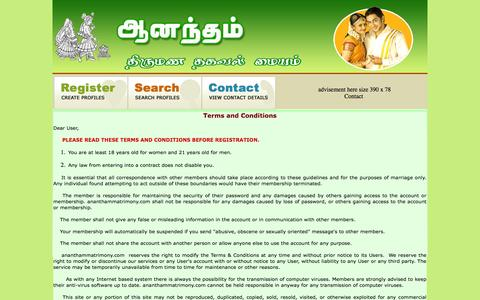 Screenshot of Terms Page ananthammatrimony.com - Anantham Matrimony - captured Oct. 31, 2014