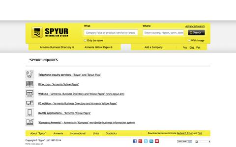 "Screenshot of Products Page spyur.am - ""SPYUR"" INQUIRIES • ARMENIA (YEREVAN) • SPYUR - captured Sept. 23, 2014"