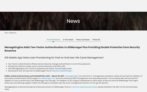 ManageEngine Adds Two-Factor Authentication to ADManager Plus Providing Double Protection from Security Breaches