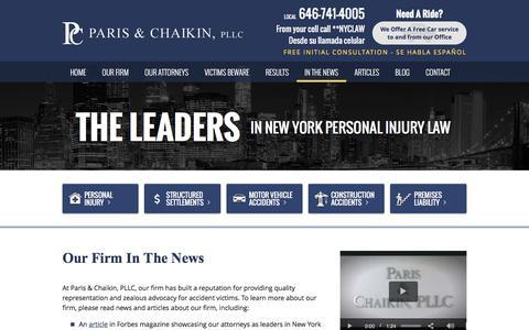 Screenshot of Press Page parischaikin.com - In The News | Paris & Chaikin, PLLC | New York Injury Attorneys - captured Oct. 21, 2016