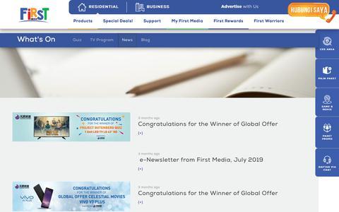 Screenshot of Press Page firstmedia.com - News - captured Nov. 6, 2019